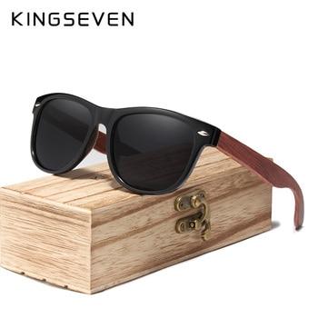 KINGSEVEN Gray Lens Sunglasses Polarized Square 2019 Luxury Brand Design Vintage Sun Glasses For Women Oculos de sol masculino Men's Glasses