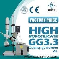 Китай Ротари испарителя/роторном испарителе производитель продает 1L ротационный вакуумный испаритель уплотнение ptfe для перегонки нагрева