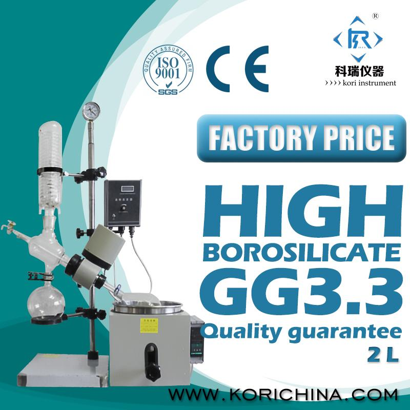 China Rotary Evaporator /Rotavap manufacturer sell 2L  Rotary Vacuum Evaporator  PTFE Seal for distillation heating Equipment lab circulating vacuum pump from china lab equipment manufacturer for rotary evaporator and chemical glass reactor for vauum