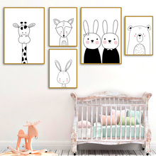 Cartoon Giraffe Rabbit Bear Fox Nordic Posters And Prints Nursery Wall Art Canvas Painting Pictures Baby Kids Room Decor