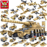 544pcs Brand Compatible Army Series 16 In 1 Super Fire Tank Assembly Transformation Toy Small Particles