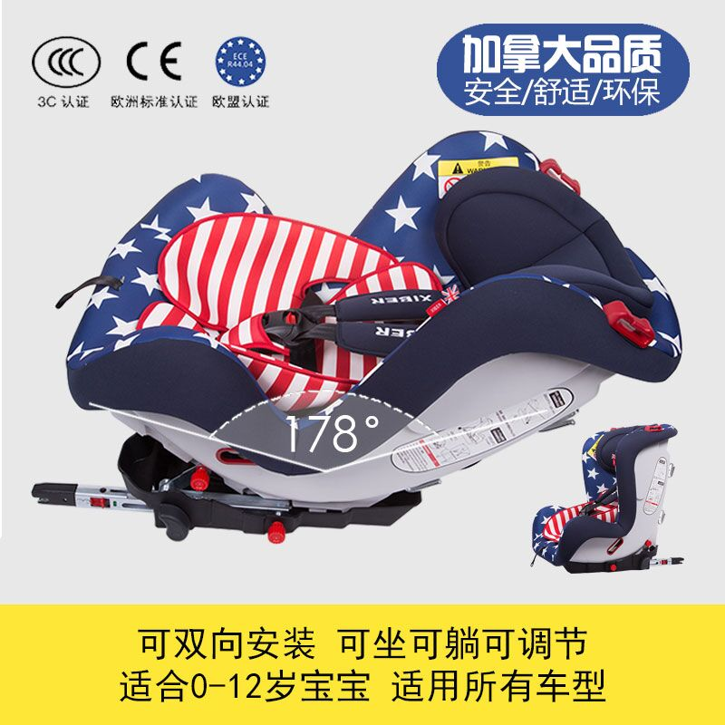 Convertible Car Seat Baby Safety Seat Children Booster Seat Newborn Car Seat ISOFIX Five-point Safety Harness 0-12YConvertible Car Seat Baby Safety Seat Children Booster Seat Newborn Car Seat ISOFIX Five-point Safety Harness 0-12Y