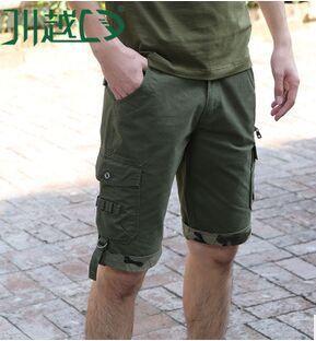 Aliexpress.com : Buy Hot summer 2015 Camouflage men Cargo Loose ...