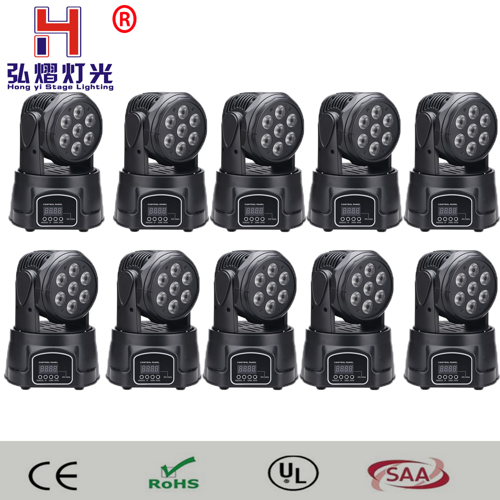 Free&Fast Shipping hot sale LED Moving Head Mini wash 7x12w RGBW Quad with advanced 14 channels /Packaging of 10Free&Fast Shipping hot sale LED Moving Head Mini wash 7x12w RGBW Quad with advanced 14 channels /Packaging of 10