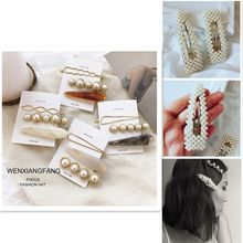 3Pcs/1Pc Lady Simple Hair Clips Combination Romantic Temperament Twist Pearl Side Alloy Clip Gift Hair Styling set Accessories(China)