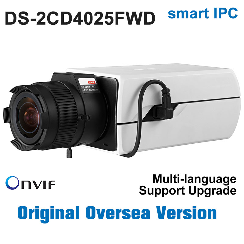 Pre-sale Hikvision IP Camera 2MP POE Smart IPC 1080P DS-2CD4025FWD 2MP Smart IP Box Camera Indoor Video Camera Indoor