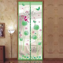 Прямая поставка Hands free магнитная сетка дверная противомоскитная сетка анти-москитная сетка экран мягкая пряжа кухня шторы 100/120X210 6 цветов