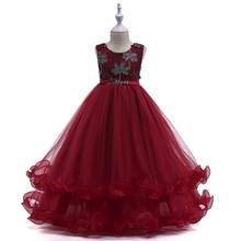 principessa della del vestito