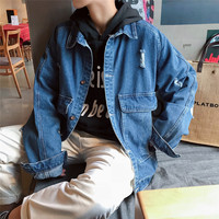 2018 Spring And Autumn New Men's Japanese Retro Denim Men Hong Casual Trendy Wild Jacket Boys Loose Solid Color College