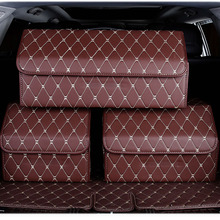 E-FOUR Vehicle Rear Storage Box Leather with Wood Broad Trunk Stay Hold Three Size PU Coat Big Origanizer for Cars