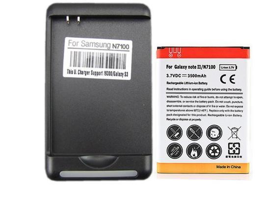 3500mah Battery For Samsung Galaxy Note 2 battery Back Case For GT-N7100 N7100 + Wall Charger For Samsung Galaxy Note 2