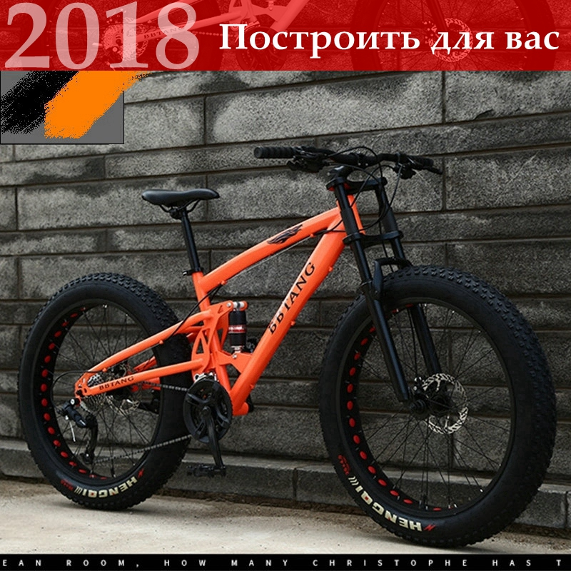 все цены на fat bike 26X4.0  mountain bike 24 speed bicycle road bicycles Front and Rear Mechanical Disc Brake Spring Fork