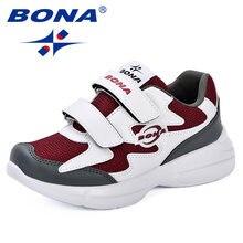 Кроссовки bona Детские сетчатые спортивная обувь для девочек