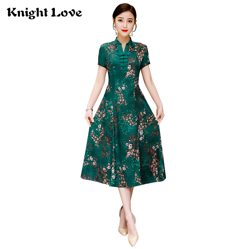 7 couleurs nouvelle robe traditionnelle chinoise femmes Qipao à manches courtes fleur Cheongsam Style chinois robe moderne robe orientale