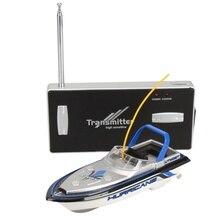 Mini Speed Boat Dual Motor for kids