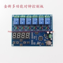 Free shipping XH-M194 time relay control module multi-channel timing module 5 way relay time control panel все цены