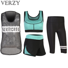 2017 New Yoga Bra Blouse Short Spots Legging 3 4 Pieces Yoga Set Exercise Running Jogging