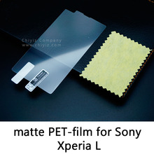 Glossy Lucent Frosted Matte Anti glare Tempered Glass Protective Film Screen Protector For Sony Xperia L