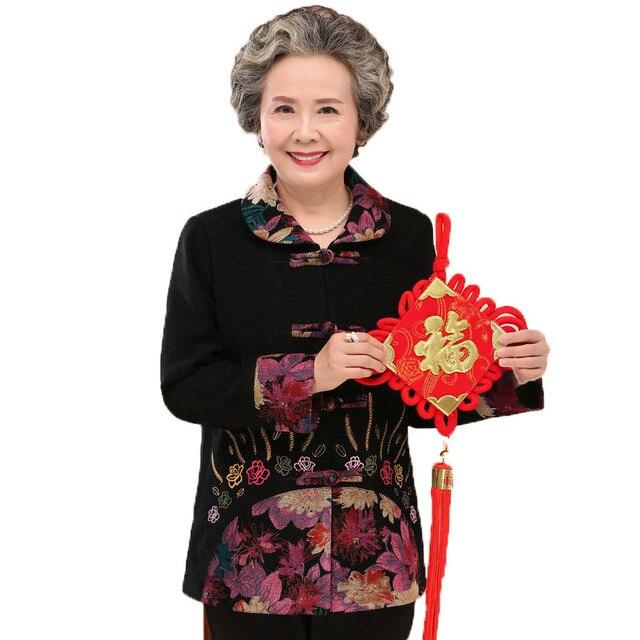 a644dbc09 Mujer de edad avanzada de chaquetas de terciopelo negro abrigo rojo  Chinoiserie abuela bordar chaquetas elegante