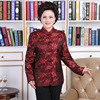 Lovers Dress Longevity Black Suit Red Shirt Chinese Traditional Woman Tops Winter Coat China Roupa Chinesa
