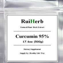Куркумин 95% (Куркума Куркумин Экстракт) Мощным Противовоспалительным Antioxidant-17.6oz (500 г) бесплатная доставка