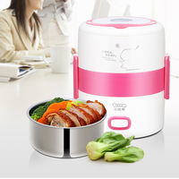 New coming 200w power 1.3L capacity 220V input Two layers mini rice cooker lunch box ,heat food mini cooker