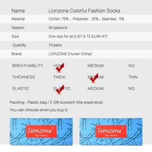 Image 5 - Lionzone 10 ペア/ロットデザイン高品質コットンクリエイティブカラフルなブランドカジュアルメンズロングハッピーソックスおかしいギフトボックス + 送料ギフト