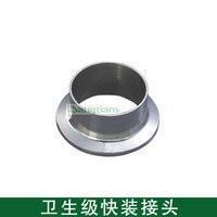 8 203MM SS304 Stainless Steel Ferrule End Cap Single Clip Single End Pipe Weld A Cap