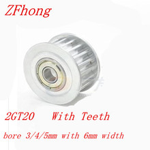 20 Teeth 2GT Idler Pulley Bore 3/4/5mm 20Teeth Passive Pulley 20T 20 Geer GT2 Idle Pulley For Width 6mm GT2 Belt