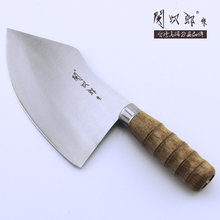 Free Shipping GCL High Quality Chef Pork Knife Slaughtering Cut Meat Knives Professional Butcher Knife Cleaver Kill Fish Knife