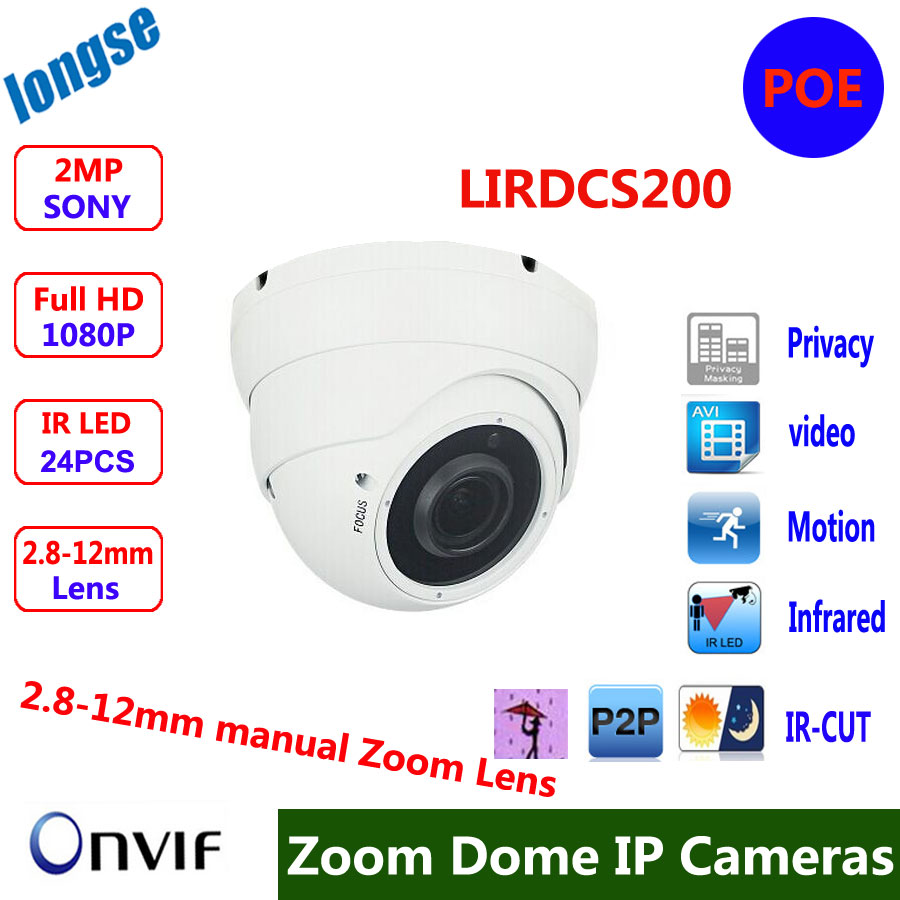 ФОТО Surveillance Camera Varifocal POE Dome 2MP 1080P Multi-language WDR H.264 ONVIF Gray color