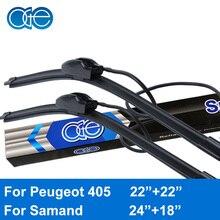 """НГЕ передняя щетка стеклоочистителя для peugeot 405 2""""+ 22"""" для Samand 2""""+ 18"""" стеклоочиститель силиконовой резины аксессуары"""