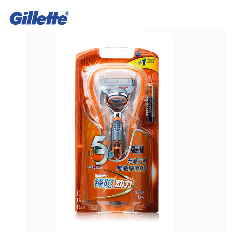 gillette shaver machine