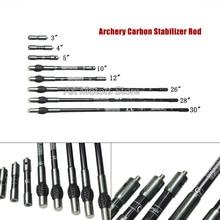 1PCS Aluminum Aolloy Archery Balance Bar Stabilizer Carbon Main/Side/Short Rubber Damper Recurve Bow Hunting Shooting