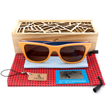 Polarized Skateboard Wooden Sunglasses
