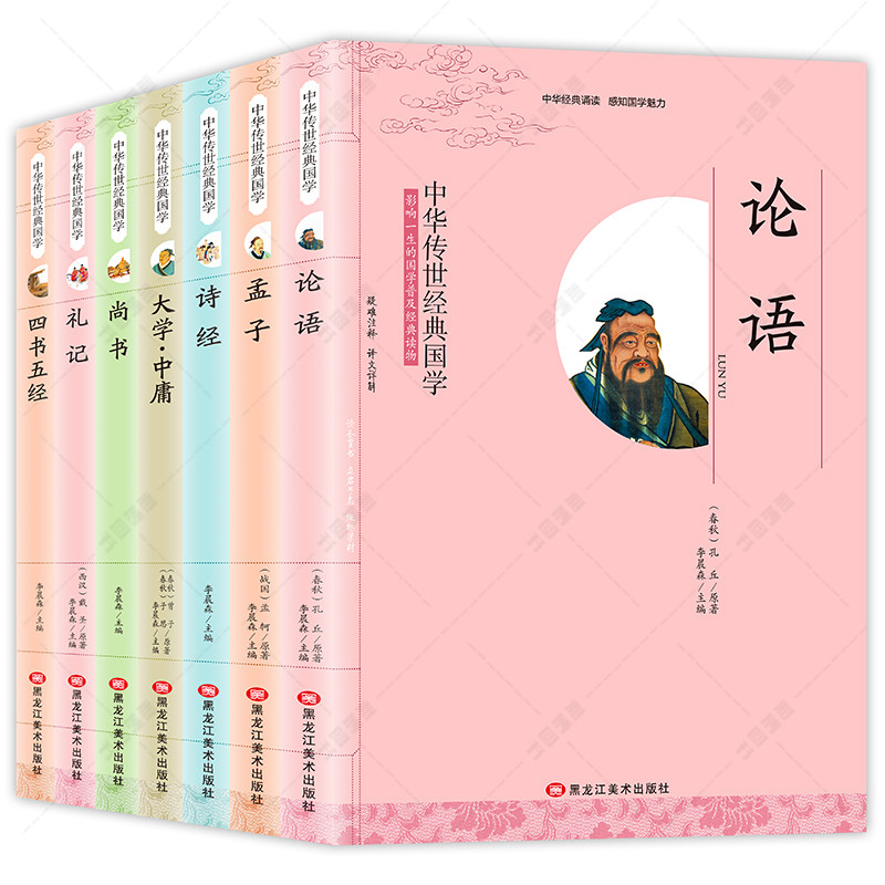Booculchaha Twentine Chinese Touching Love Novels Office & School Supplies dahuoji Yu Gongzhuqun