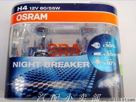 NIGHT BREAKER H4 12V 60/55W 1LOT / PAIR contais 2PIECES MADE IN GERMANY FREE SHIPPING авент бутылочка для кормления пп 260мл 2шт арт 80025 scf683 27