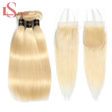 LS hair Brazilian remy hair 3/4 bundels with lace closure 4*4 hair extensions silky straight 613 hair platinum blonde bundles(China)