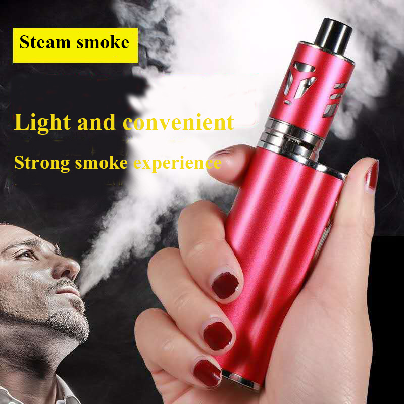 Fersha Electronic Cigarette 80w High-power Fashion Shape Three-color Smoke Players Must Quit Smoking Artifact #2