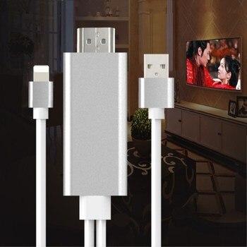 כבל HDMI HDTV טלוויזיה הדיגיטלי AV מתאם USB HDMI 1080 P ממיר כבל עבור Apple טלוויזיה עבור iPad אוויר 2 iPhone 8 7 בתוספת Ios 8.0 +