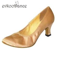 Evkoodance 6cm Heel Comfortable Khaki brown Suede sole Salsa Stardard Latin Ballroom Dance Shoes Closed Toe For Women NB001