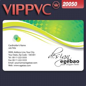 a20050 Card Design Template for Single side Matte face 85.5X54mm 0.38mm Free Shipping Plastic cards PVC Card