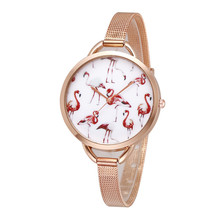 FUNIQUE Fashion Flamingo Women Watch Mesh Silver Gold Simple Ladies Quartz Wrist Watch Reloj Mujer Minimalist Watch Sweet Hours