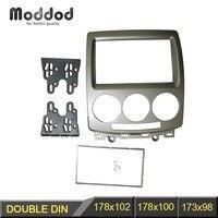 2 Din DVD Stereo Panel for FORD i Max 2007+ MAZDA 5 Premacy 2005+ Audio Radio Fascia CD Trim Kit Frame Refitting Facia