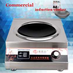 Commercial Electric Induction Cooker 5000 W Powerful Cooking Machine Desktop Type With 40,46,50cm Pot HZD-5KW-AX  220V 50Hz