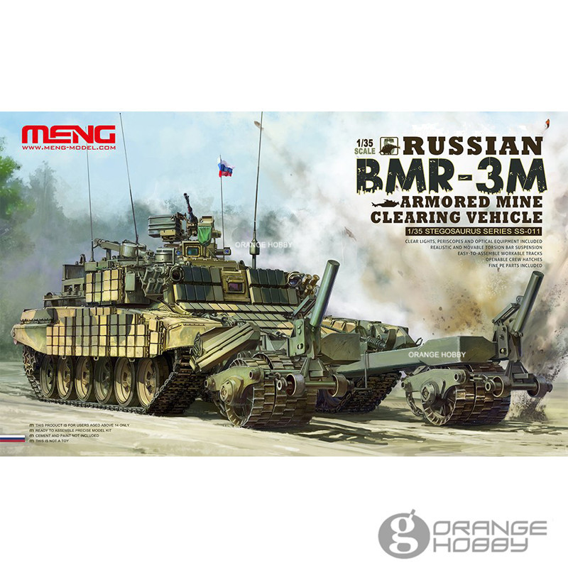 цены OHS Meng SS011 1/35 Russian BMR3M Armored Mine Clearing Vechile Assembly AFV Model Building Kits oh