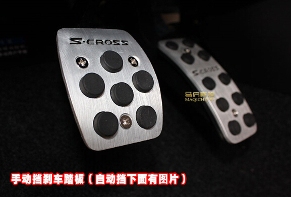 slip-resistant accelerator pedal  manual aluminum foot pedals break pedal accelerator used for suzuki sx4 S CROSS