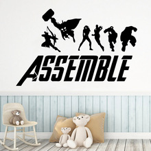 Creative The Avengers Home Decor Wall Stickers Vinyl For Kids Room Decoration Decal Bedroom Wallpaper House Mural vinilo pared