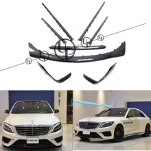 Carbon-Parts Side-Skirts/front W222 for S63 S65/A-style/Carbon-fiber-material S65/A-style/Carbon-fiber-material
