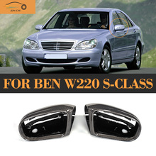 Replaced carbon fiber car side mirror Cover Cap for Ben W220 S-Class 1998 1999 2000 2001